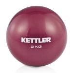 Μπάλα ενδυνάμωσης 2,0 kg