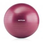 Μπάλα γυμναστικής BASIC 75 cm