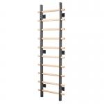Πολύζυγο Τοίχου Modular Wall Bars Kettler